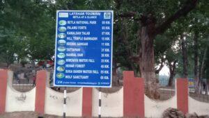 Ranchi Netarhat betla tour package